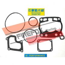 Suzuki RM80 1991 - 2001 Mitaka Top End Gasket Kit